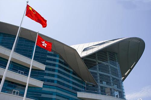 香港出入境办事处